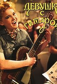 Devushka s gitaroy Poster
