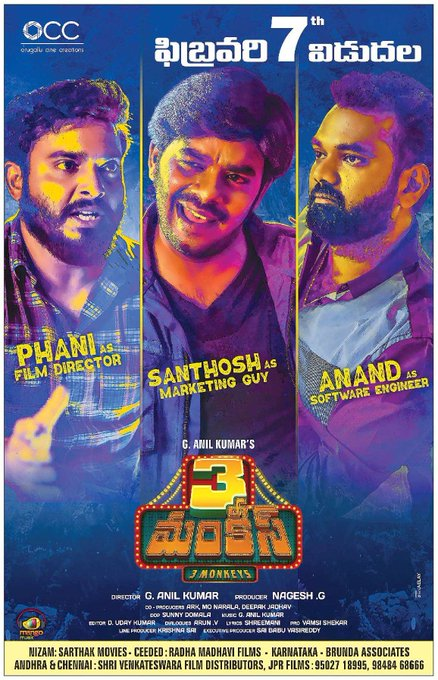 3 Monkeys 2020 Telugu Full Movie 400MB WEBRip ESub Download