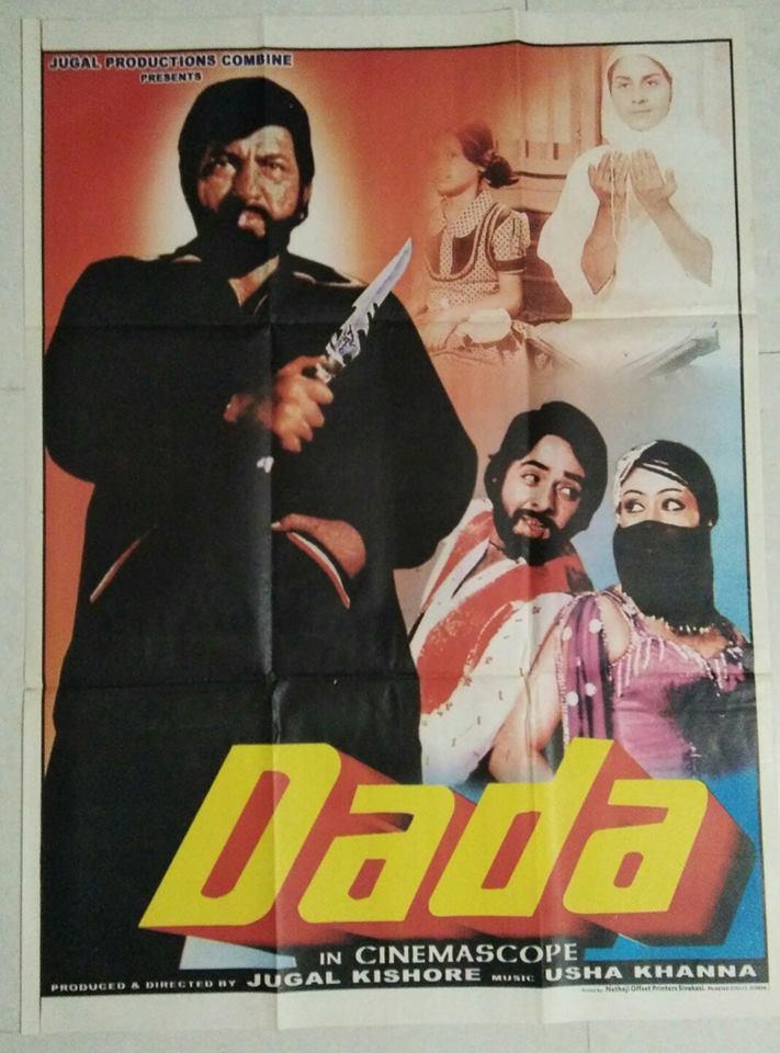 Dada on FREECABLE TV