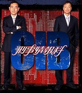 Bittorrent Filme Hollywood kostenlose Downloads CIB ying si ching bo for: Episode #1.4 [720x400] [WEBRip] [1920x1280]