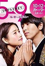 5 ji Kara 9 ji Made ~ Watashi ni Koi Shita Ikemen Sugiru Obôsan