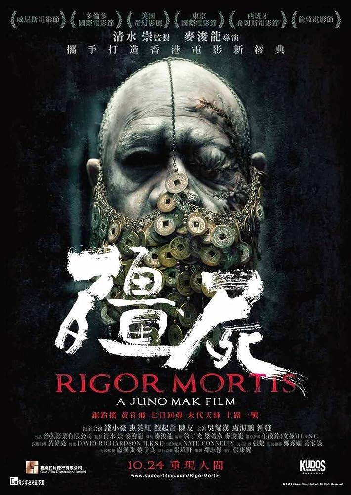 Rigor Mortis (2013) ผีเต็มตึก