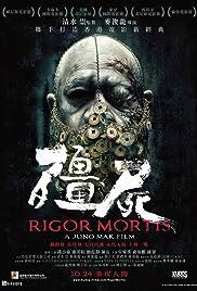 Rigor Mortis (2013) Geung see 720p