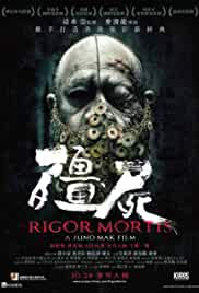 Watch Movie Rigor Mortis (Geung si) (2013)