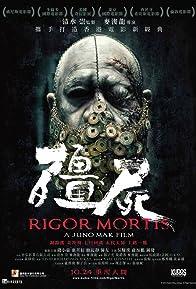 Primary photo for Rigor Mortis