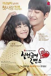 Unemployed Romance Poster