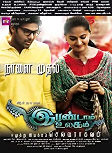 Watchmovies online for free full movie Irandam Ulagam India [320p]