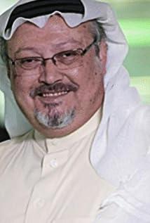 Jamal Khashoggi Picture