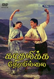 Image result for Kadhalikka Neramillai