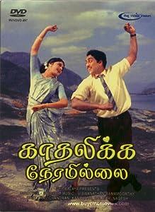 Movies divx free download Kadalikka Neramillai by K. Balachander [1280x768]