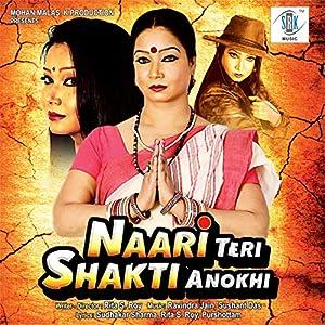 Nari Teri Shakti Anokhi movie, song and  lyrics
