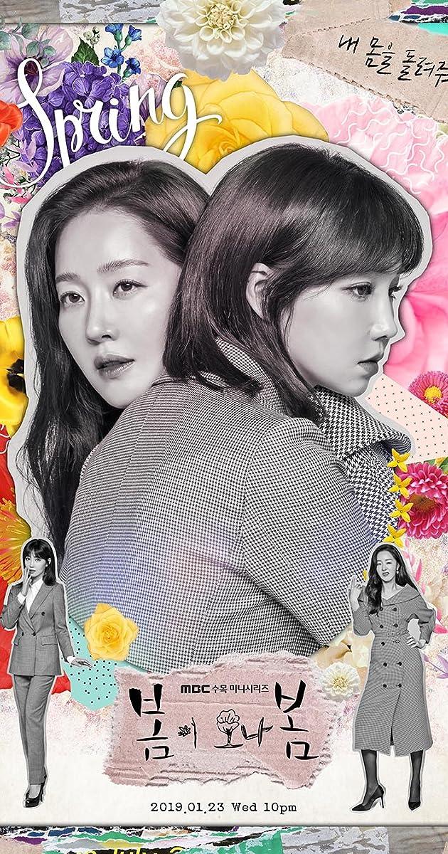 descarga gratis la Temporada 1 de Bomi Ona Bom o transmite Capitulo episodios completos en HD 720p 1080p con torrent