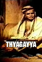 Thyagayya