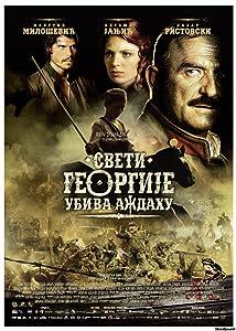 Watch yahoo movies Sveti Georgije ubiva azdahu Serbia [4K]