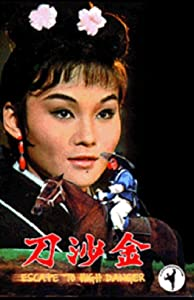Top 10 must watch hollywood movies Jin sha dao by none [640x352]