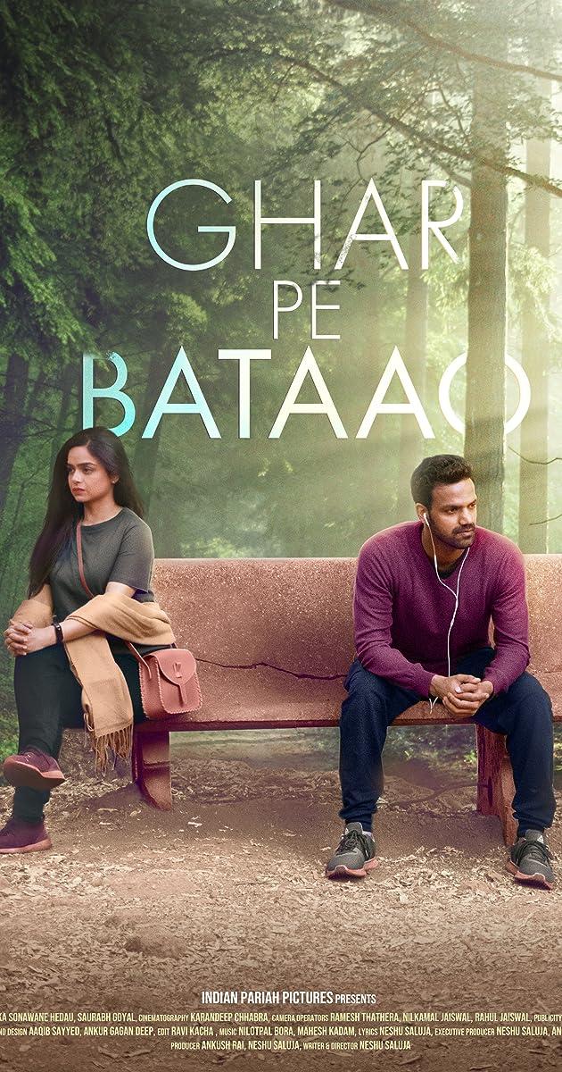 Free Download Ghar Pe Bataao Full Movie