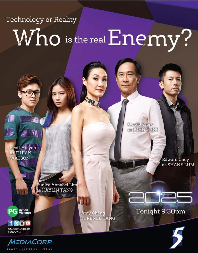 Amy Cheng, Gerald Chew, Edward Choy, Scott C. Hillyard, and Eunice Annabel Lim in 2025 (2015)