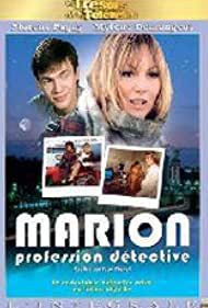 Marion (1982)