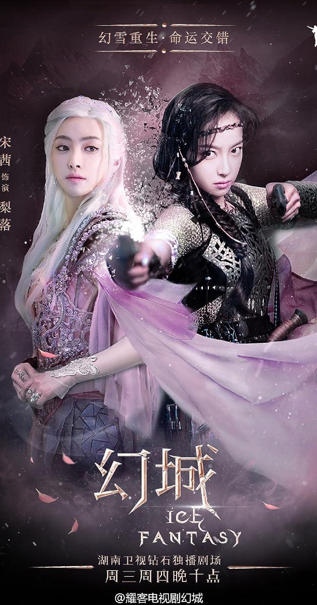 Ice Fantasy (TV Series 2016– ) - IMDb