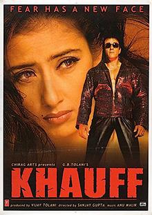 Khauff movie, song and  lyrics