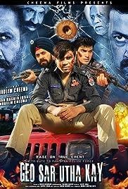 Geo Sar Utha Kay Poster