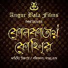 Kolkatay Kohinoor (2019)