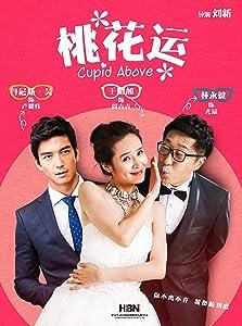 Watch english movies live Tao Hua Yun [720x320]