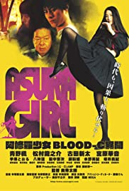 Asura Girl: A Blood-C Tale Poster
