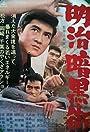 Yakuza G-men: Meiji ankokugai