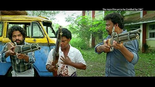 Aadu (2015) Trailer