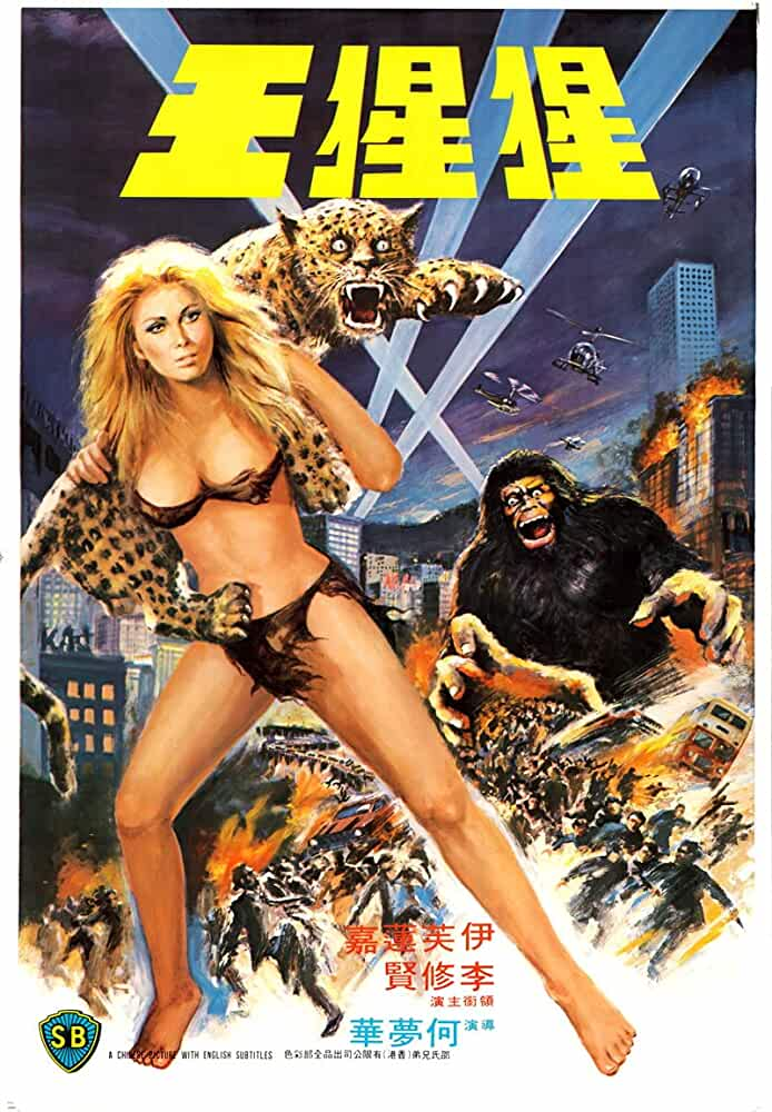 [18+] The Mighty Peking Man (1977) BluRay 480p 720p Dual Audio [Hindi – English] ESubs