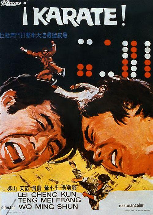 Long hu di tou she (1973)