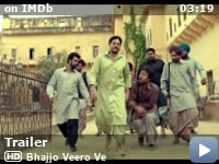 Bhajjo Veero Ve (2018) - IMDb