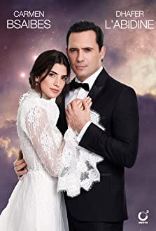 Bride of Beirut (2019–2020)