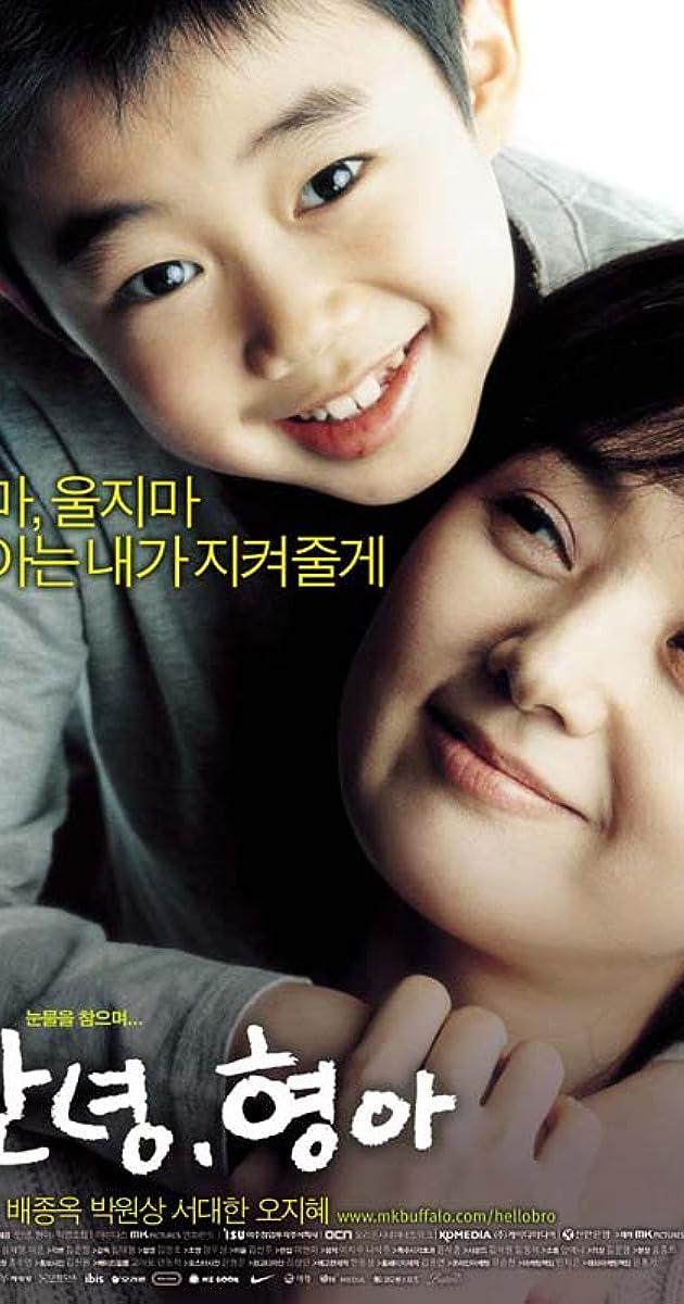 Image Annyeong, hyeonga