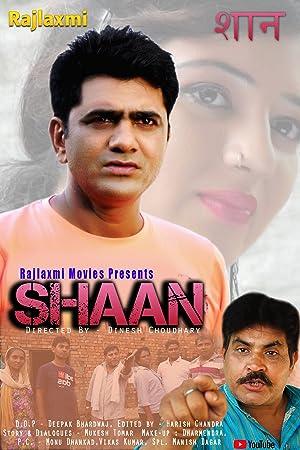 Shaan movie, song and  lyrics