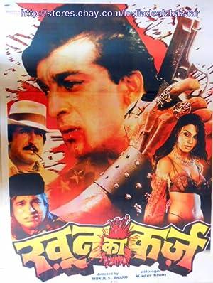 Mukul Anand (screenplay) Khoon Ka Karz Movie
