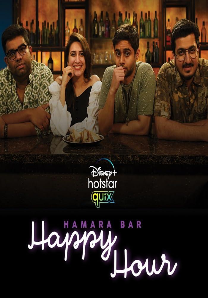 Hamara Bar Happy Hour (2021) Season 1 (Hotstar Specials)