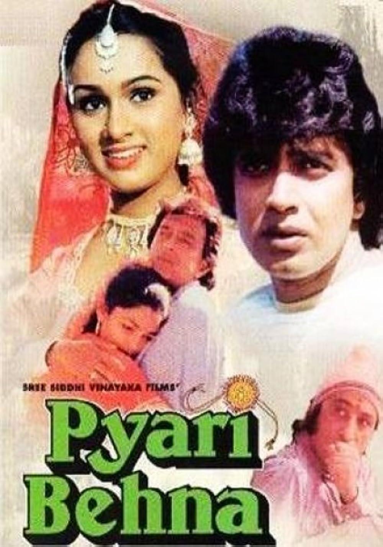 Pyari Behna (1985) - IMDb