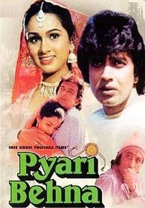 Where to stream Pyari Behna