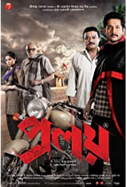 Proloy (2013) filme kostenlos