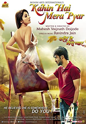 Kahin Hai Mera Pyar movie, song and  lyrics