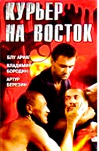 Watch online hq movies Kuryer na Vostok [BRRip]
