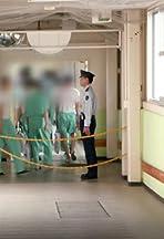 Prison life: Justice in Japan