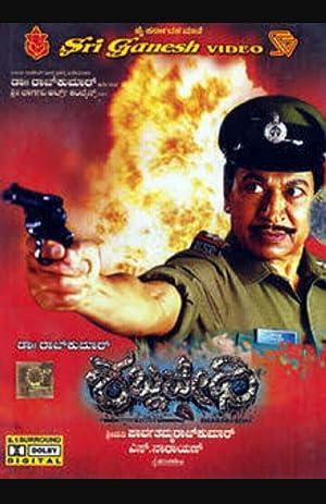 Showkar Janaki Shabdavedi Movie