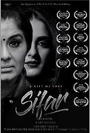 A Gift of Love: Sifar (2019) film en francais gratuit