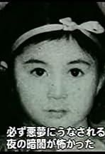 The Real Yoko Ono