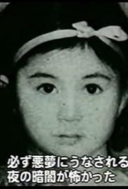The Real Yoko Ono Poster