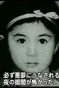 Primary photo for The Real Yoko Ono