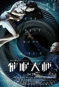 3d movie clips for download Cui mian da shi China [360x640]